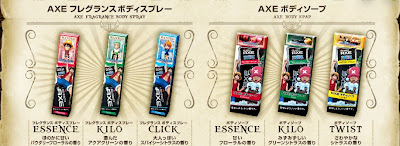 One Piece AXE Body Spray, Soap