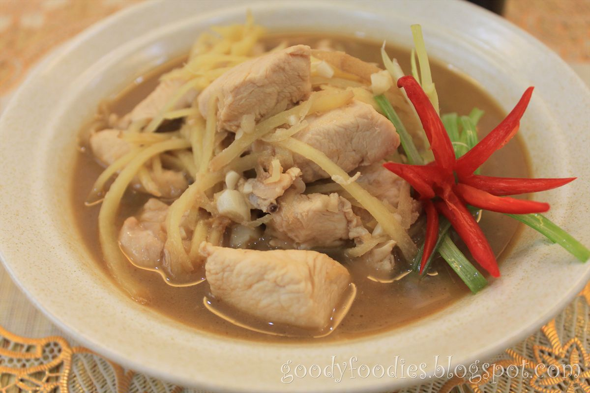 Goodyfoodies recipe chinese ginger wine chicken forumfinder Choice Image