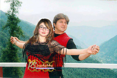 Beautiful Singer Gul Panra and Super Star Arbaz Khan New Picture in