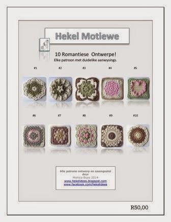 10 Motiewe PDF Boekie Prys: R50