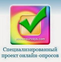 Streamsurveys.com