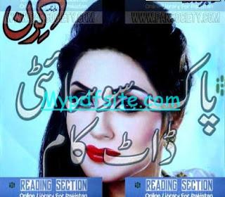 Kiran Digest November 2015