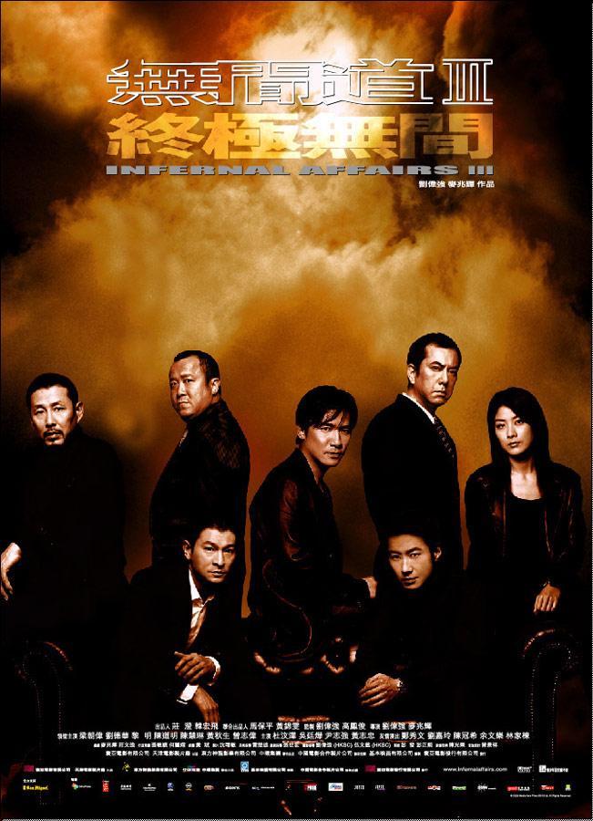 Phim Vô Gian Đạo 3 - Infernal Affairs 3