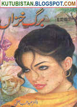 Barg-e-Khizan Urdu novel