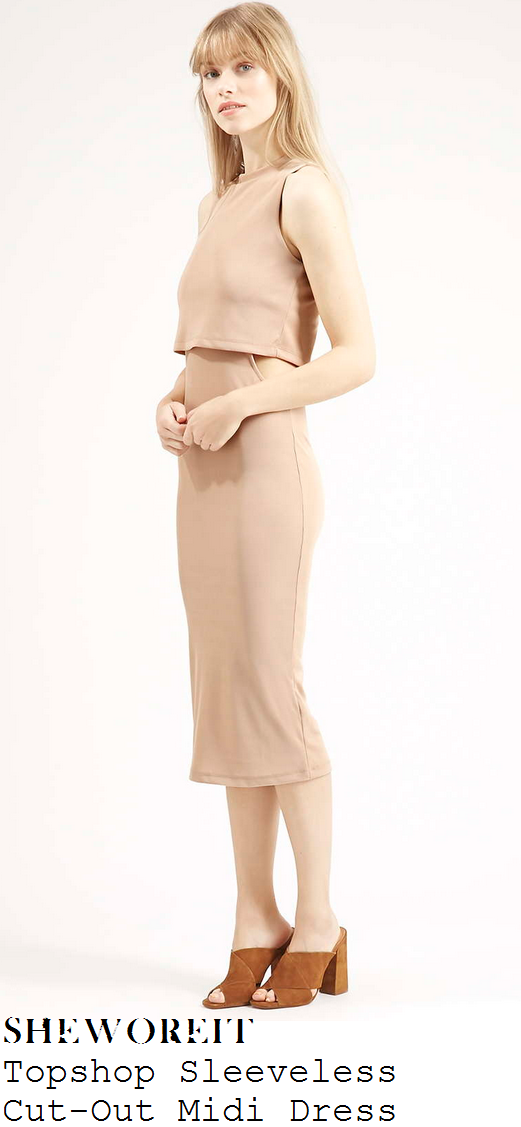 kylie-jenner-nude-sleeveless-overlay-cut-out-midi-dress