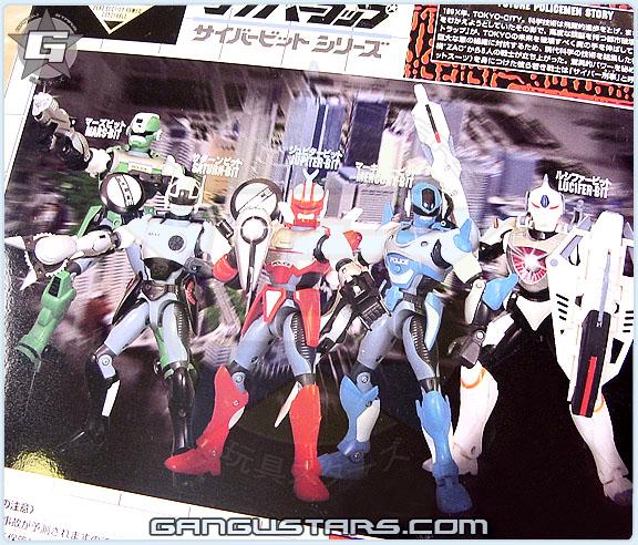 サイバーコップ CyberCop Takara super heroes tokusatsu タカラ おもちゃ