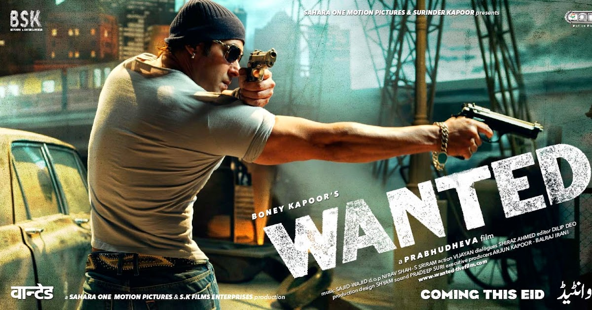 Wanted - Wanted (2009) - CinemaRx