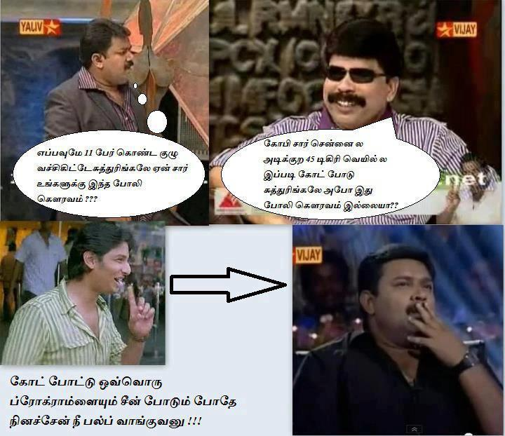 Power Star Srinivasan latest funny punch dialogue funny stills