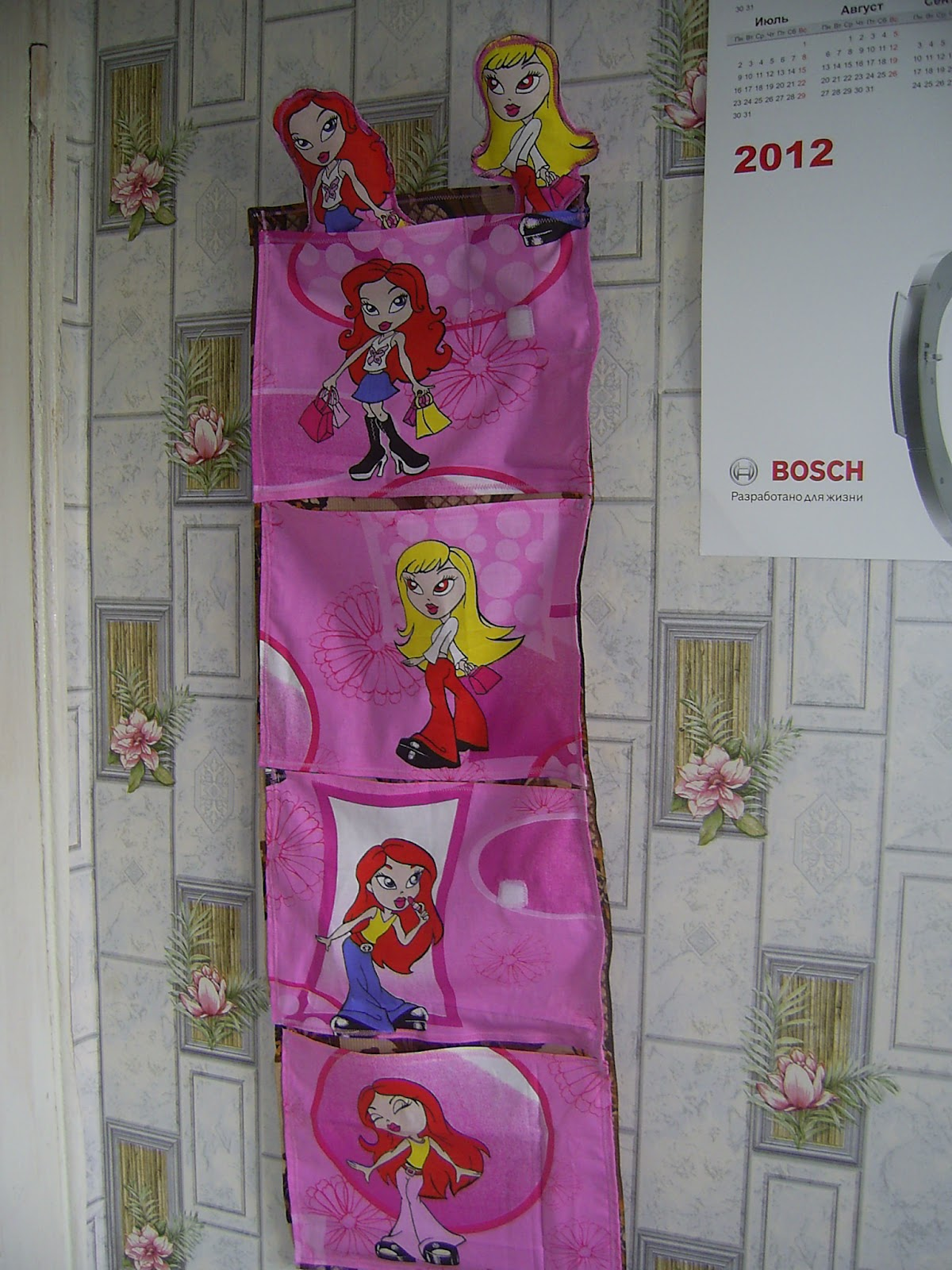Как сшить кармашки в шкафчик детского сада фото 35