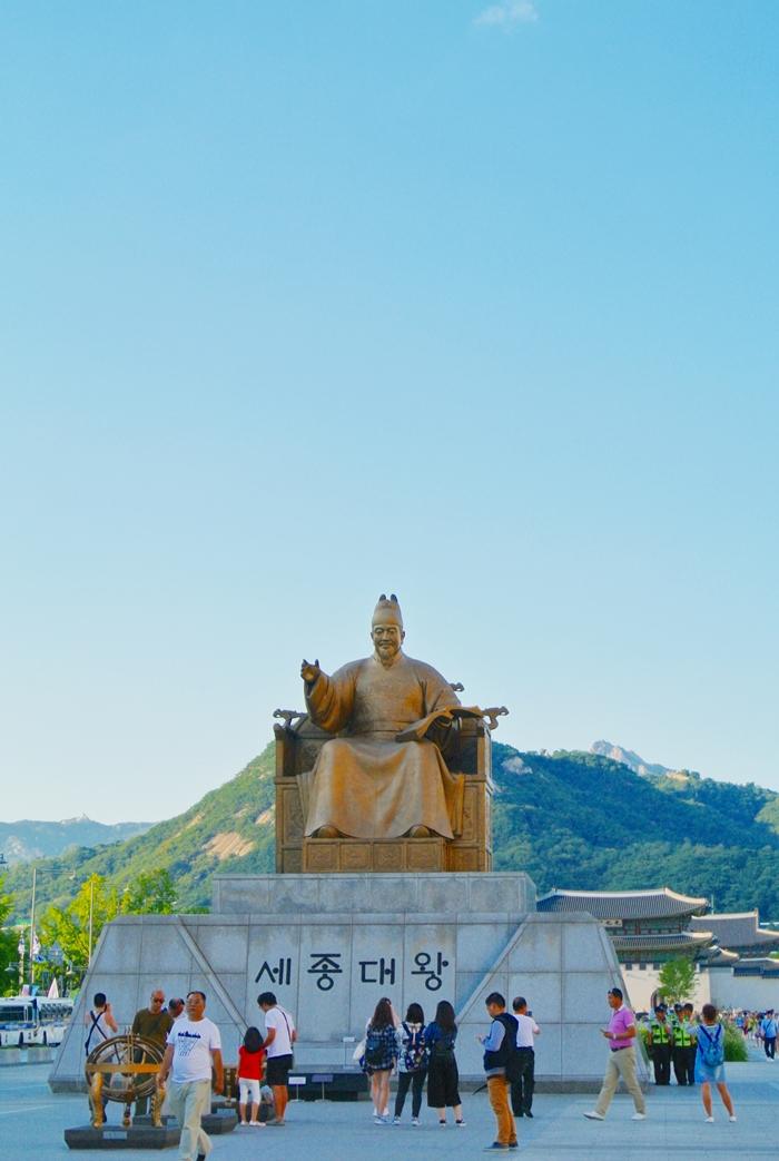 Gwanghwamun Plaza
