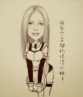 MomentCam 魔漫相机 - Android App Review