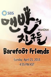 Barefoot Friends (Tp 5)