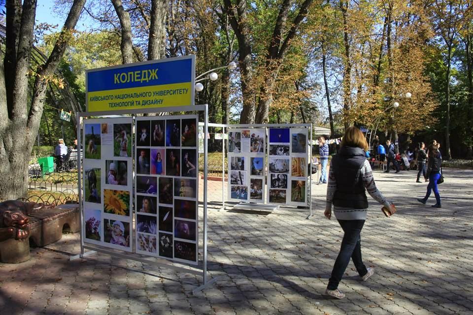 Фотосушка КНУТД в Киевском зоопарке