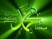 Bentuk Khatamun Nubuwah Atau Tanda Kenabian kajian islam online bangmazied