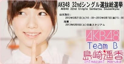 SCI48 Blog's Support Paruru in 32nd Senbatsu Election 2013!