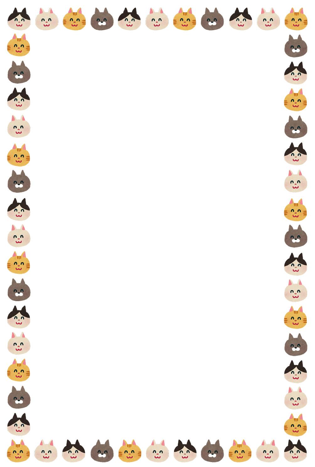猫のイラストフレーム(枠) | かわいいフリー素材集 いらすとや