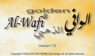 تحميل قاموس انجليزى عربى/عربى انجليزى بدون انترنت