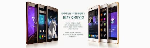 Điện thoại Sky Bình Dương | Điện thoại Sky Hàn Quốc | Điện thoại Sky Pantech | Sky A820 | Sky A830