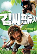 Phim Lạc Giữa Đảo Hoang