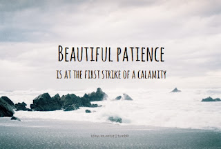 Islamic Inspirational Quotes