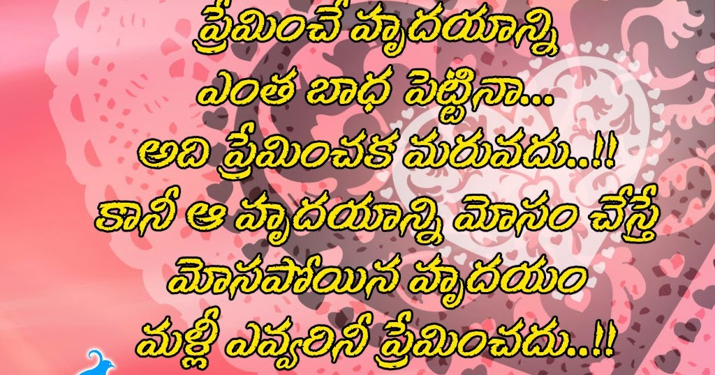 related posts kannada images quotation   vipsale4you name