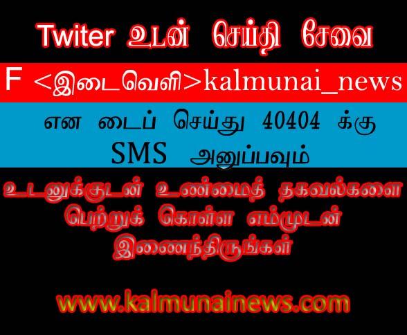 kalmunainews.com