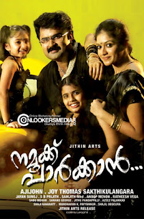 Namukku Parkkan (2012), Movie Poster