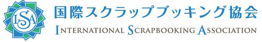 ISA国際スクラップブッキング協会