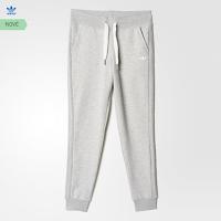 http://www.adidas.cz/kalhoty-slim-cuffed/AB2433.html