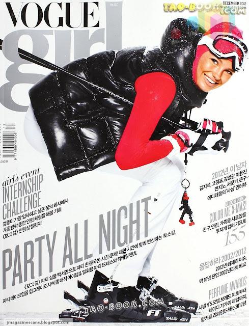 Vogue girl Korea December 2012 magazine scans Romee Strijd