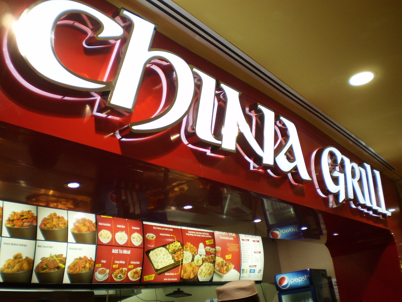 China Grill Dolmen Mall Clifton