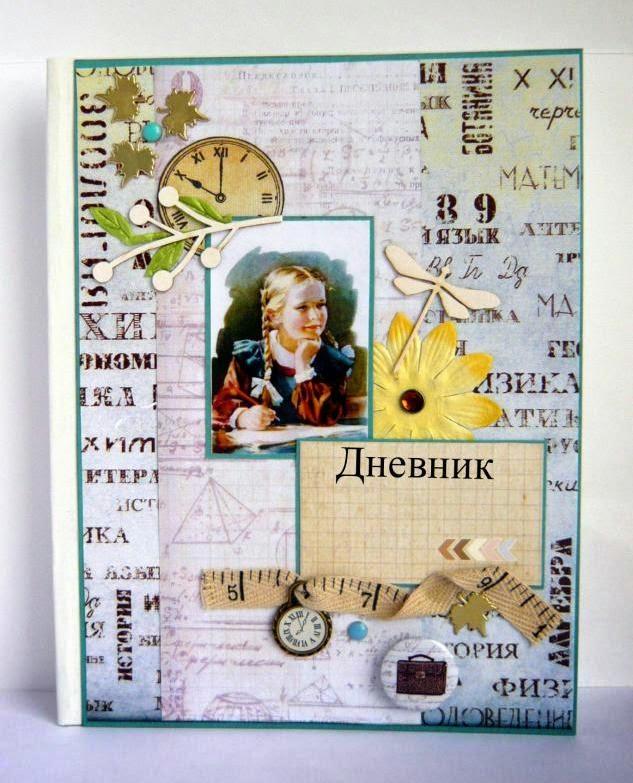 Субх ба хайр открытки 33