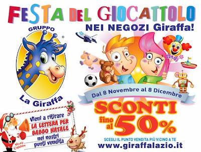 La Festa del giocattolo 2013 nei negozi La Giraffa di Roma e del Lazio con sconti fino al 50 %