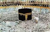 Makkah_-_Kahbah