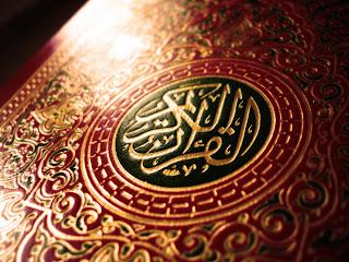 هل يخدم هؤلاء الإسلام أم Quran_cover.jpg