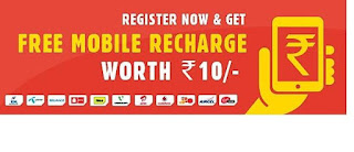 KamateRaho.com : Get Free Recharges - RS 10 Joining Bonus + Get More by Referring