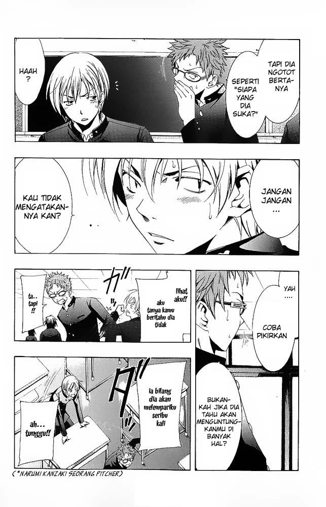 Download kimi no iru machi 13 page 8