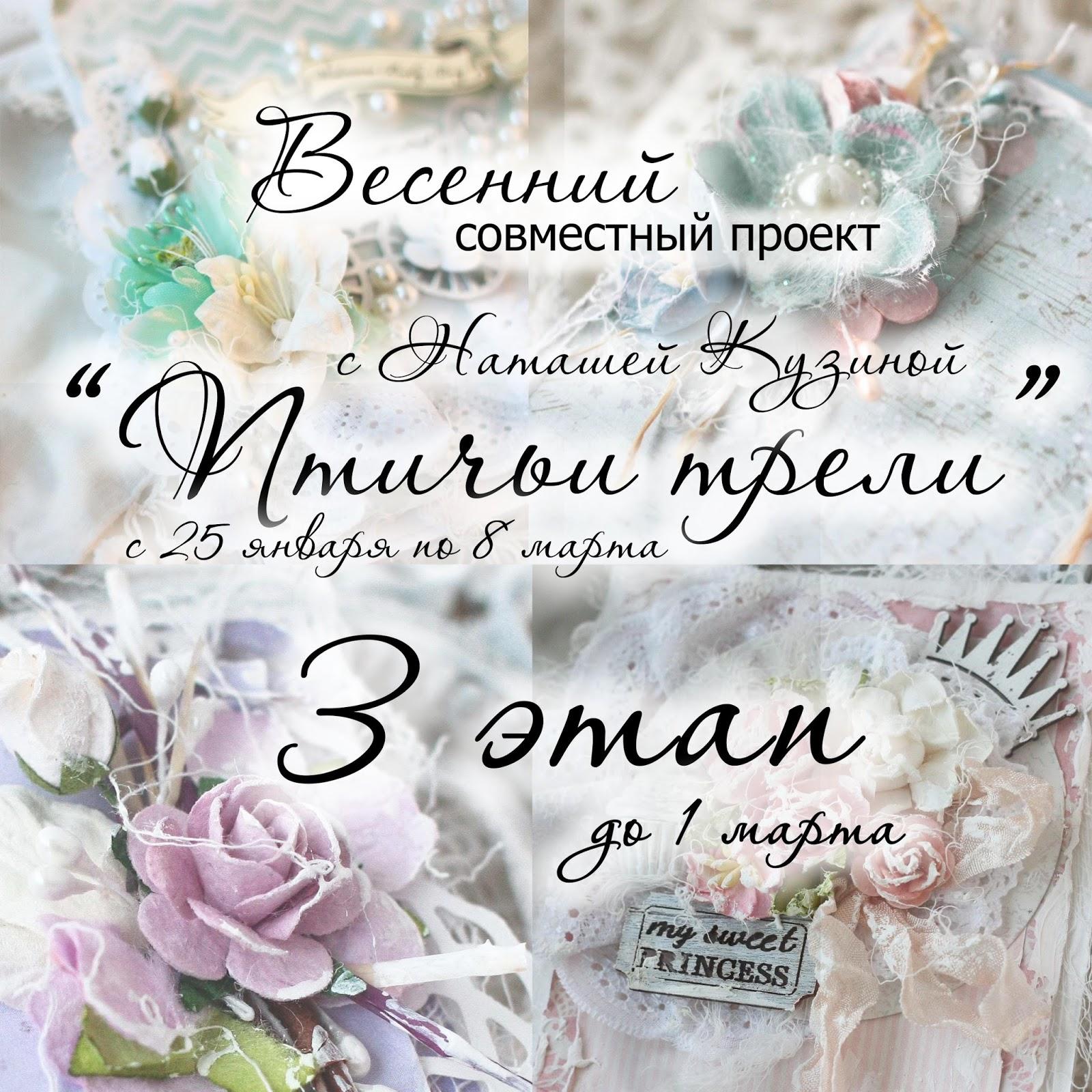 http://ruchnye-podarki.blogspot.ru/2015/02/3.html