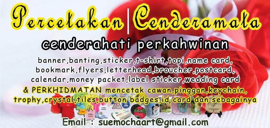 Perkhidmatan Printing &Cenderamata (001902403-A)