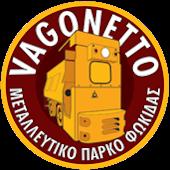 Το Μεταλλευτικό Πάρκο Φωκίδας - Vagonetto