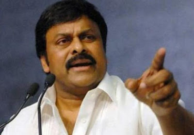 Chiranjeevi Fires on AP CM Chandrababu Naidu for Kapu Reservation
