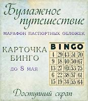 http://scrapdostupen.blogspot.ru/2014/05/9.html