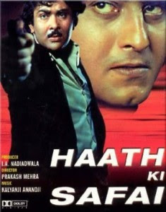 Haath Ki Safai 1974 Hindi Movie Watch Online