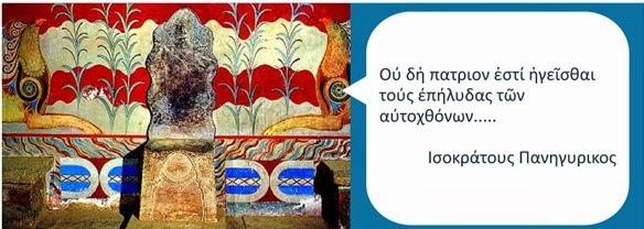 ΟΜΑΔΕΣ ΓΙΑ ΑΡΤΕΜΗ ΣΩΡΡΑ ΚΑΙ ΕΙ-END