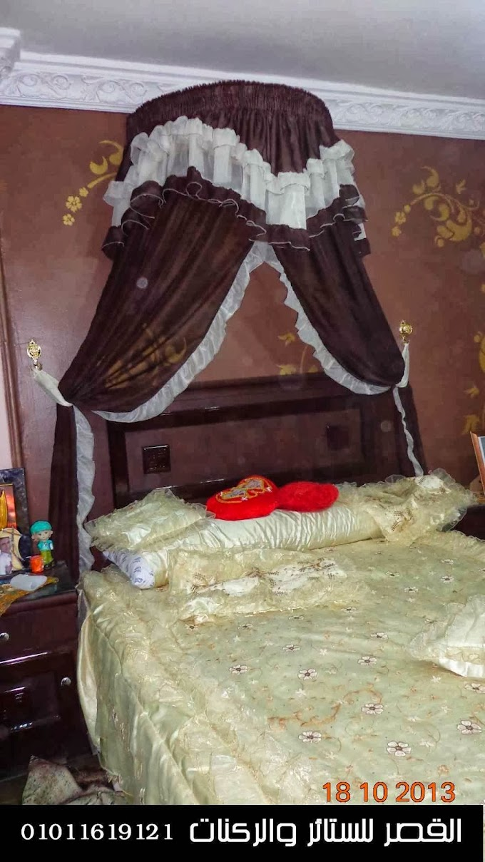 تاج السرير للعروسة