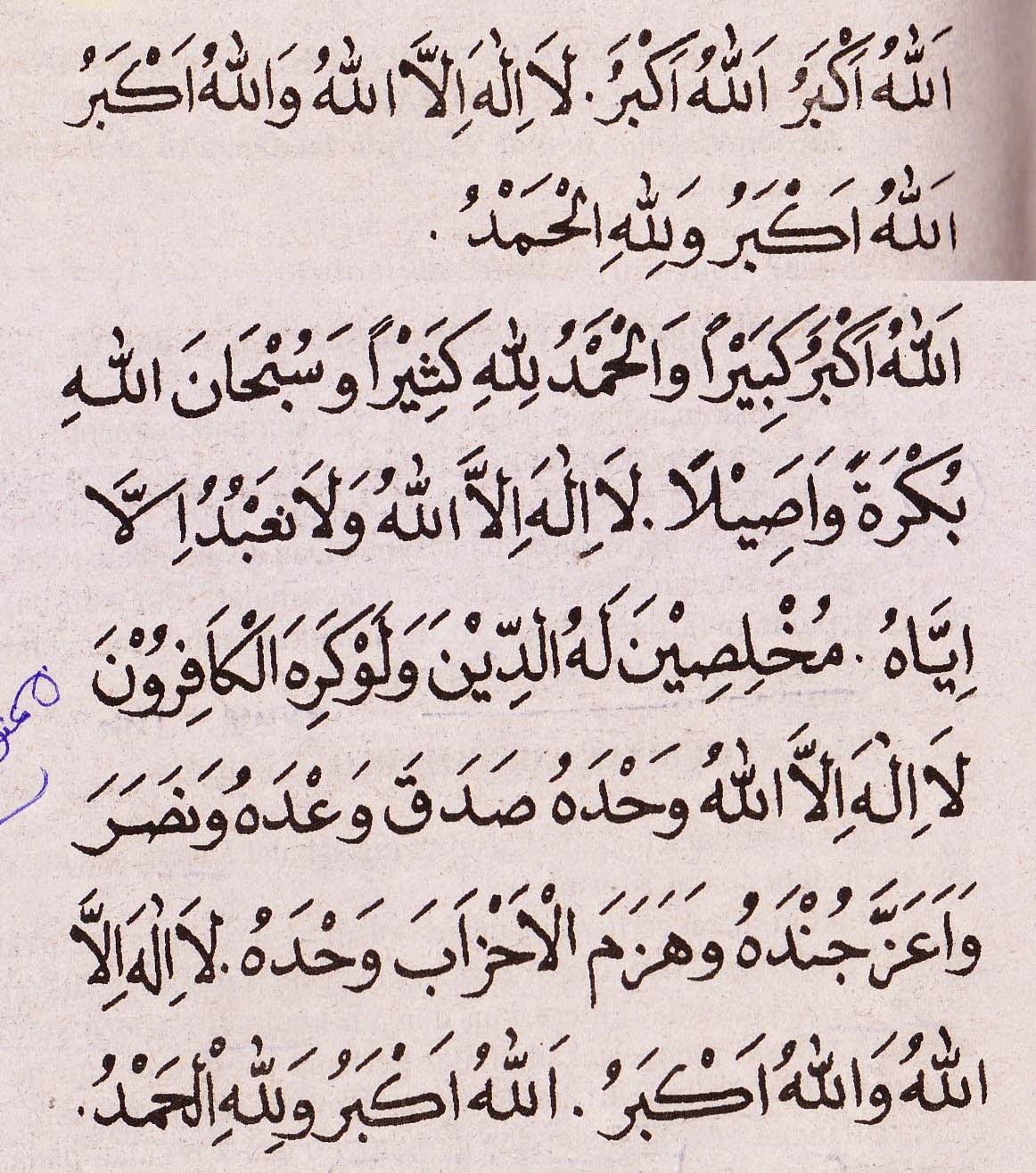 Takbiran Idul Fitri Dan Idul Adha