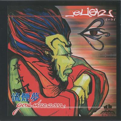 Eligh – Gas Dream (CD) (1999) (320 kbps)