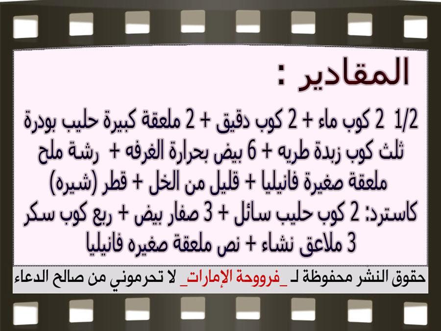 http://1.bp.blogspot.com/-6SWwWPB2AWo/VZK2D_bMgxI/AAAAAAAARMA/UGfwPj9Z0NA/s1600/3.jpg