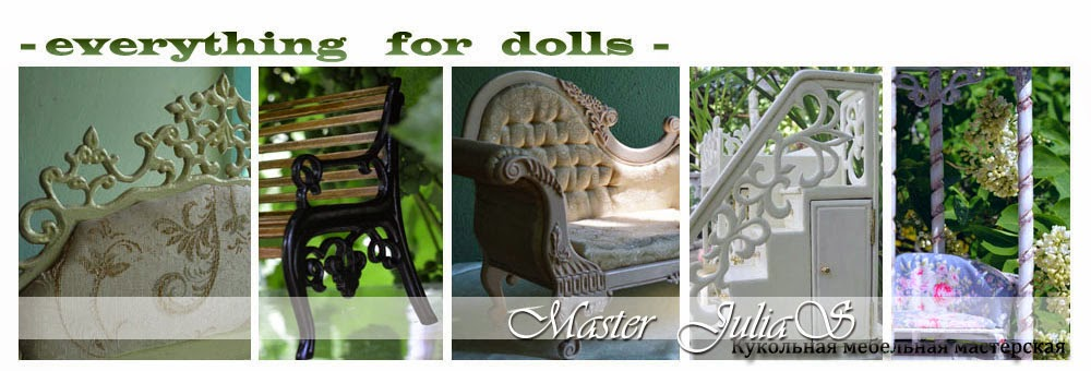 Master JuliaS - everything for dolls