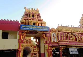 kateel temple